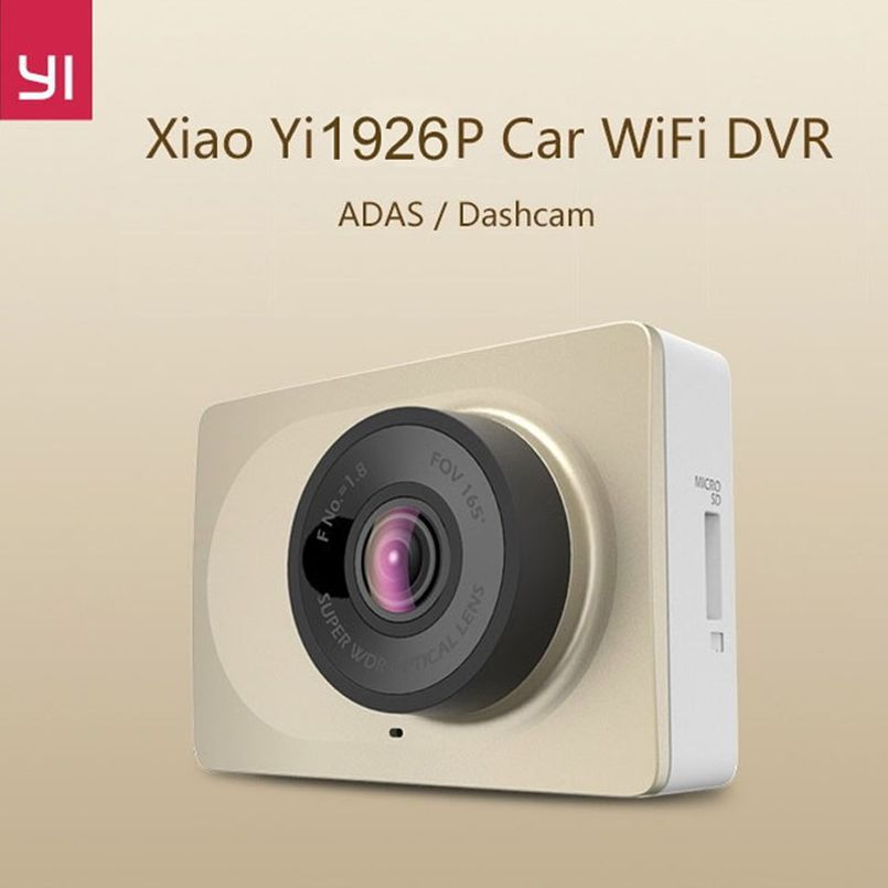 Najciekawsze wideorejestratory na rynku